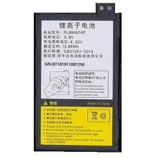 T80 Barcode Scanner Μπαταρία (Bulk)