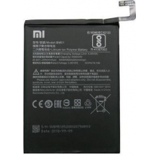 Xiaomi Mi Max 3 BM51 Μπαταρία (Bulk)