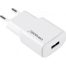 QIHANG USB Wall Adapter Λευκό (C7100)