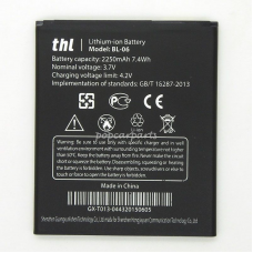 THL T6S / T6 Pro Μπαταρία (Bulk)