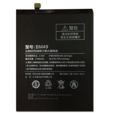 Xiaomi Mi Max BM49 Μπαταρία (Bulk)