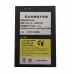 8000S Barcode Scanner Μπαταρία (Bulk)