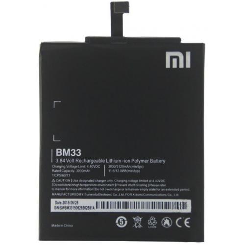 Xiaomi Mi4i BM33 Μπαταρία (Bulk)