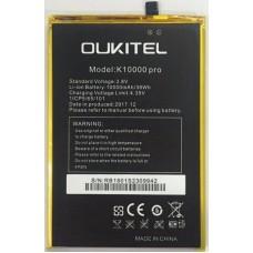 Oukitel K10000 Pro Μπαταρία