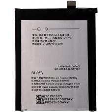 Lenovo Zuk Z2 Pro BL263 Μπαταρία (Bulk)