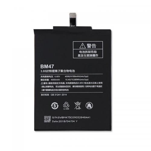 Xiaomi Redmi 3 BM47 Μπαταρία (Bulk)
